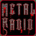 Metal Music Radio Full 1.7