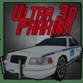 Ultra 3D car parking 1.6