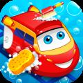 Train Wash 1.1.5c