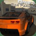 3D City Drift Car Parking 3.0.0