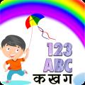 Kids Learning App 1.3