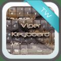 Viper Keyboard 1.2