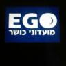 EGO GYM 1.3.4