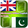The English Urdu Dictionary 1.1