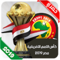 African Cup 2019 Egypt 17