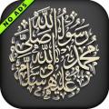 Seerat Un Nabi ﷺ Book 6.10.20