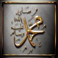 Seerat Un Nabi SAW 1.9