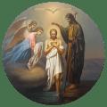 Поздравления с Крещением! 1.2