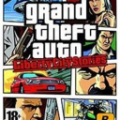Grand Theft Auto Liberty City game download 3.9.0.2.1