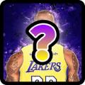 Basketball NBA - Guess the Basketball Player 2020 1