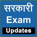 Sarkari Result , Sarkari Exam app - Sarkari Naukri 1.9