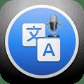 language translator 1.0