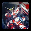 Gundam Wallpapers 1.0