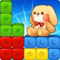 Bunny Blast - Puzzle Game 1.1.6
