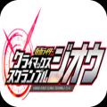 Kamen Rider Super Climax Heroes 1