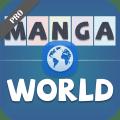 Manga World - Best Manga Reader 2.9.8