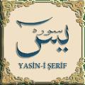 Surah al Yasin -i Sharif 1.5