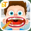 Dentist for Kids Game 1.2