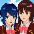 SAKURA School Simulator 1.028.3