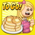 Papa's Pancakeria To Go! 1.0.0
