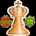 Chess Grandmaster 1.5.2