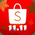 Shopee PH 11.11 Christmas Sale 2.29.10
