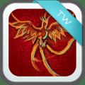 Phoenix Keyboard 1.1