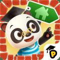 Dr. Panda Town 2.6.1