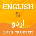 English to Urdu Dictionary - Urdu Translator 1.6