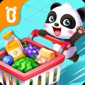 Baby Panda's Supermarket 9.36.10.00