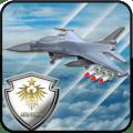 Gunship War 3D: Flight Battle 1.1