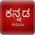 A2Z Kannada FM Radio 3.1.25
