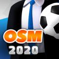 Online Soccer Manager (OSM) 2020 - Football Game 3.4.53.2