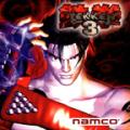 GoolEmu (Playstation Emulator) 0.1.3.6