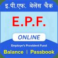 EPF Balance Check, PF PassBook UAN App 1.2