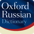 Oxford Russian Dictionary 11.0.497c