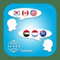 Multi Language Translator - Voice Text 1.1