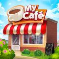 My Cafe — Restaurant game 2020.2.1