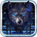 Howl Wolf Keyboard Theme 10001010