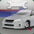 Rebuild A Car 2.4