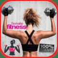 Female Fitness 2.0