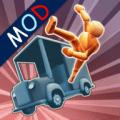 Turbo Dismount (Mod) 1.22.0