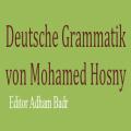 كتاب قواعد اللغة الألمانية بالعربي '1.1'