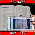 Document Scanner App Free PDF Scan QR & Barcode 12.1