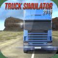 Arub truck driving simulator 1.1