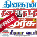 Tamil News India All Newspaper 1.8