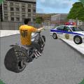 City theft simulator 1.5
