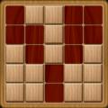 Block Wood Puzzle 1.0