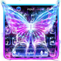 Smoke Butterfly Keyboard Theme 10001006