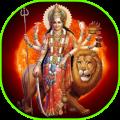 Nav Durga Raksha Mantra 2.0.0